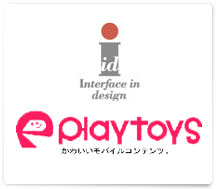 Playtoys